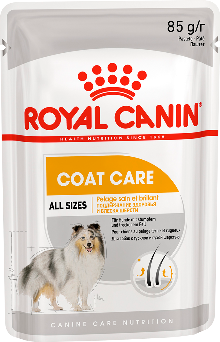 Coat Beauty Pouch Loaf (в паштете)