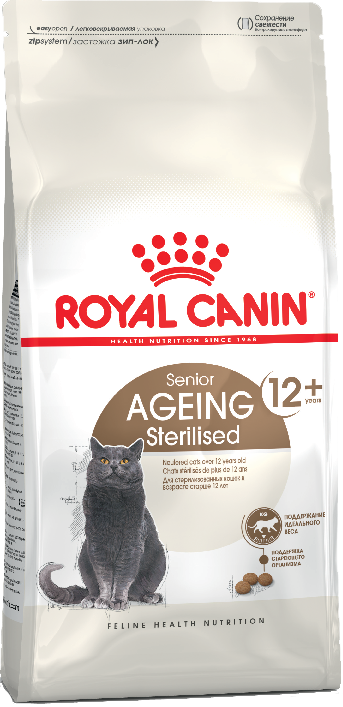 Ageing Sterilised 12+