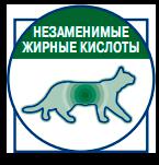 https://www.royal-canin.ru/upload/iblock/dd8/kisloty.png