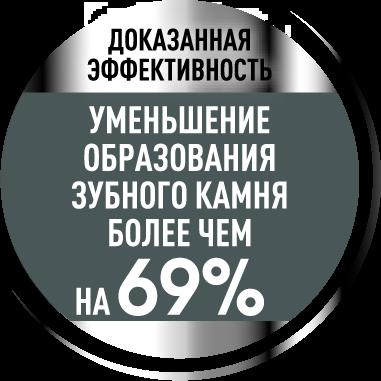 main_benefit-300.png