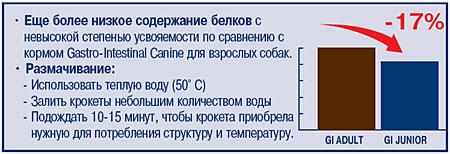 product_info.jpg