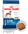 Корм для собак Maxi Adult Body Condition