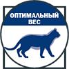 Оптимальный вес кастрированных кошек