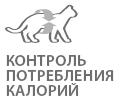 ROYAL CANIN Sterilised 37 - Корм для стерилизованных кошек
