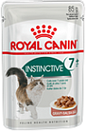 ROYAL CANIN Instinctive +7 (в соусе)