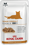 Royal Canin Senior Consult Stage 2 WET