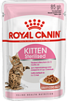 Royal Canin Kitten Sterilised  (в соусе)